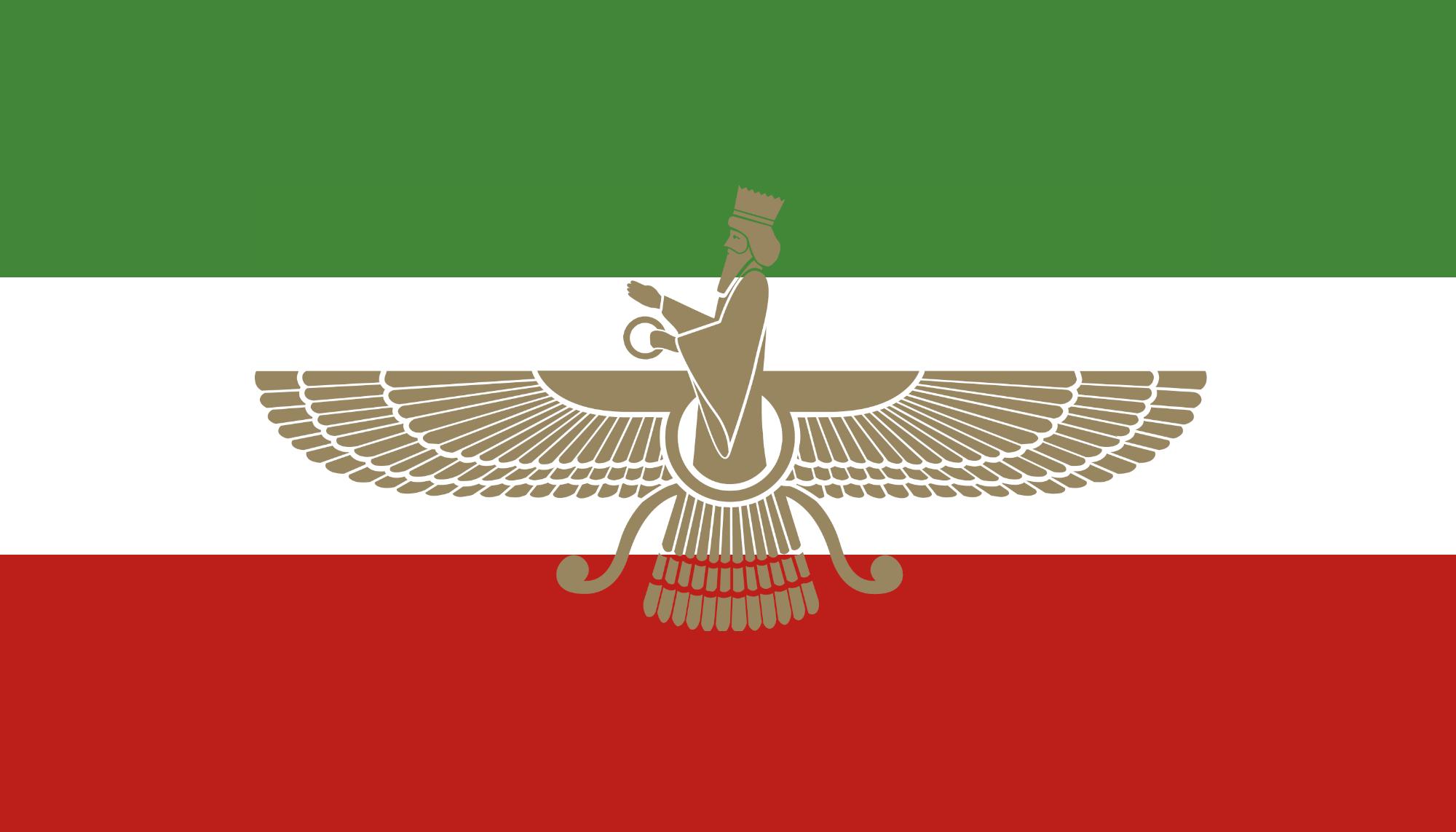 Image 2000px flag of iran 1964g alternative history 2000px flag of iran 1964g buycottarizona Choice Image