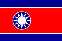 Chinese National State flag (Yularen2077)