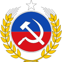 File:Emblema Partido Comunista de Chile.png