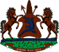 File:LesothoCoA.png