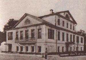 Дом Грибоедовых
