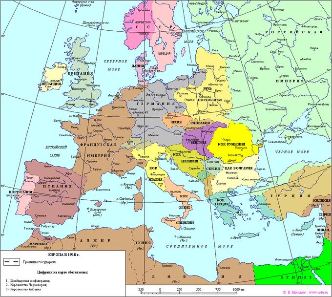 Европа-1918
