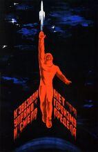 Плакат6