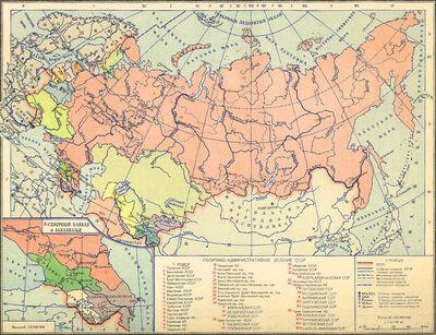 СССР-1950