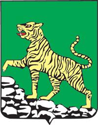 File:Coat of Arms of Vladivostok (Primorsky krai) (2001).png