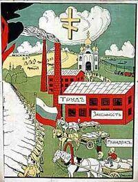 OrthodoxRevolution