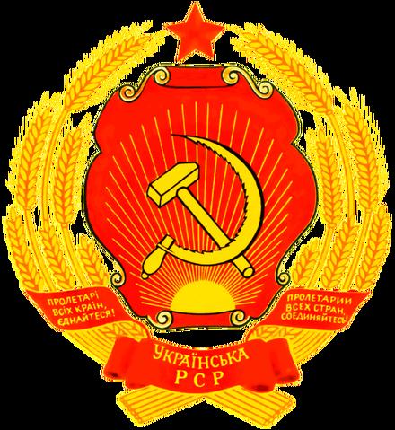 File:Coat of arms of Ukrainian SSR.png
