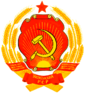 Coat of arms of Ukrainian SSR.png