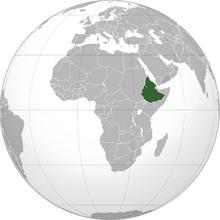 250px-Pdr ethiopia