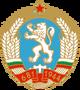 Bulgaria escudo