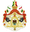 Grandes Armas de México Habsburgo-Iturbide