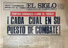El Siglo 1977