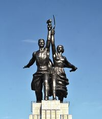 The Worker and Kolkhoz Woman Cropped