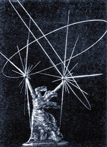 Выставка-67