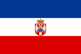 Королевство Югославия