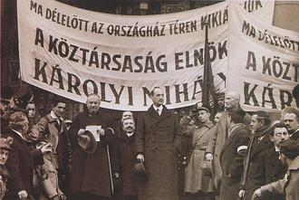 Провозглашение Венгерской республики
