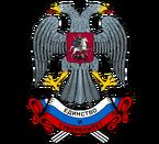 Российский герб и флаг