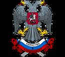 Председатель Правительства РФ (Свободное Отечество)