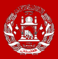 208px-Coat of arms of Afghanistan svg.png
