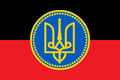 Flag of Kievan Rus' under Vladimir the Great.png
