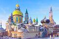 Kazan church edit1.jpg