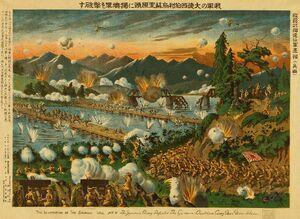 Tsingtao battle lithograph 1914