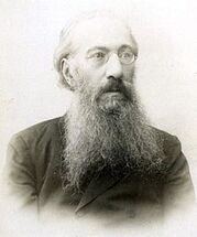 Виктор Иванович Ламанский