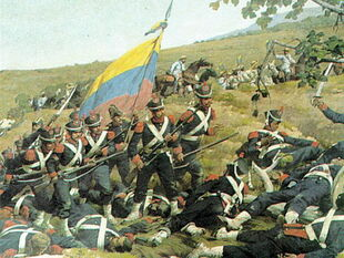 Колумбийские войска