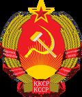 484px-Emblem of the Kazakh SSR svg
