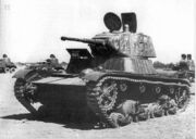 T 26M39 2 Iran