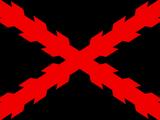 Славная война (Гиперборея)