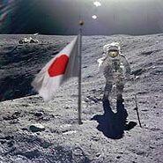 Япония на Луне