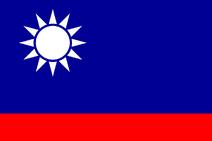 Chiang Kai-shek's totalist flag (Yularen2077)
