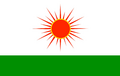 Flag of Andhra Pradesh