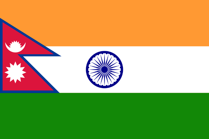 Image - Flag of Nepal (World of the Rising Sun).png | Alternative ...