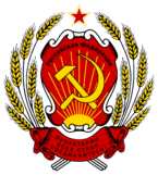 РФ герб