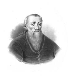 Уханьский