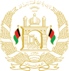 National Emblem of Afghanistan 03