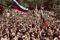 Митинг в Санкт-Петербурге (1984) (МРГ)