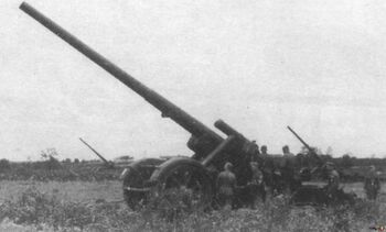 Тяжёлая артиллерия