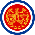 130px-Logo of the JNA.png