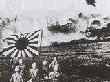 Segunda Guerra Sino-Japonesa (Die Deutsche Sturm)