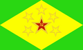 Brazil Commie flag.png