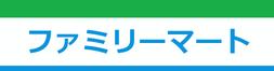 FamilyMart logo (Satomi Maiden ~ Third Power)