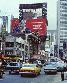 NY1980er