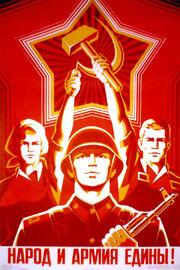Soviet-poster-3
