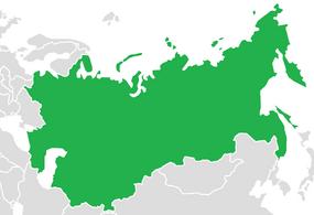 URSS-GS