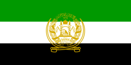 File:Afghan flag.png