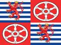 Flag of Erfurt (The Kalmar Union).png