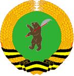 Герб РДФР